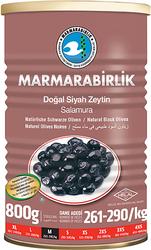 MARMARA BIRLIK - MARMA.BIR.SUPER 800 GR TNK